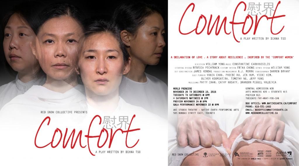 Comfort poster